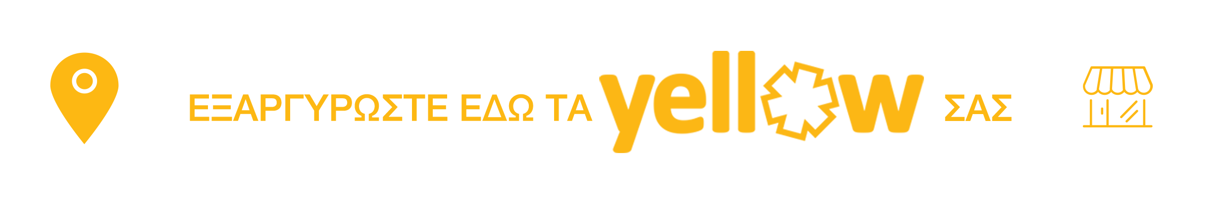 yellows image